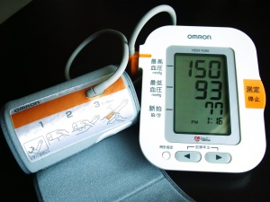 Blood pressure- Ailments cured naturally [CC BY-SA 3.0 (http://creativecommons.org/licenses/by-sa/3.0) or GFDL (http://www.gnu.org/copyleft/fdl.html)], via Wikimedia Commons